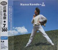 Kondo7360_2