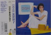 Disht_2