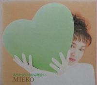 Miekoa