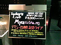 20110921myu
